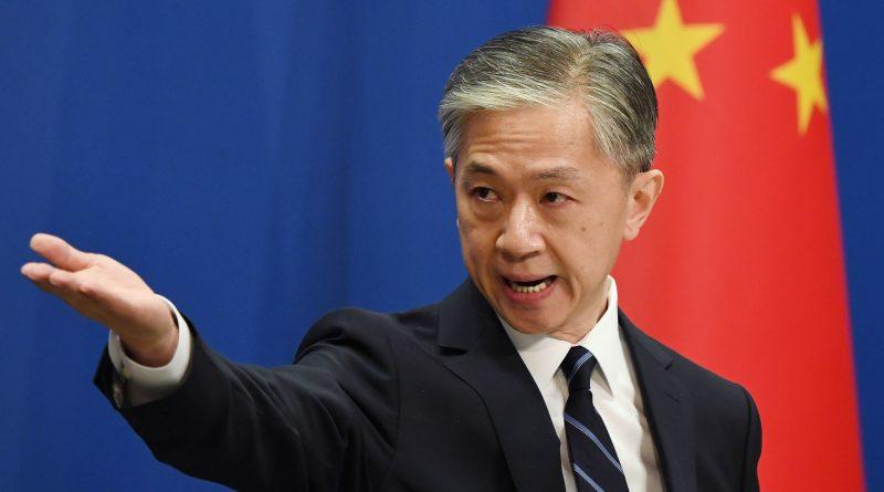 """الصين """"تدين بحزم"""" بيان مجموعة السبع حول حقوق الإنسان"""
